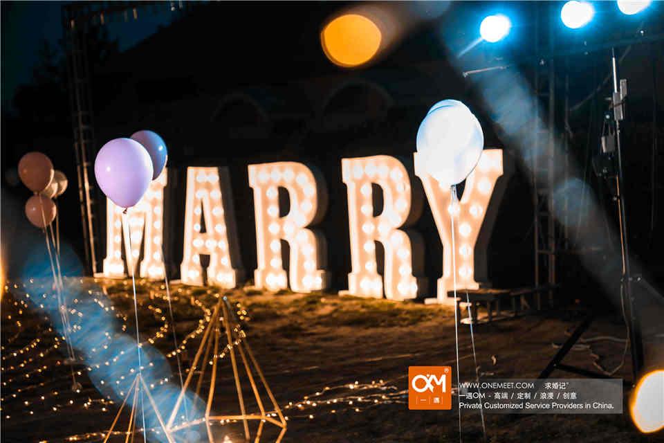 机场求婚策划 怎样才能想出好的求婚点子